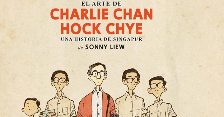 """Recomanació còmic: """"El Arte de Charlie Chan Hock Chye"""""""